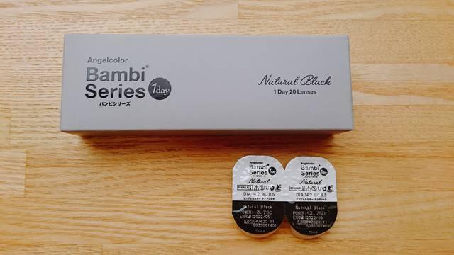 【カラコンレポ】エンジェルカラー バンビシリーズ ナチュラル ナチュラルブラック/のっぺり見えない軽やかブラックカラコン見つけた!